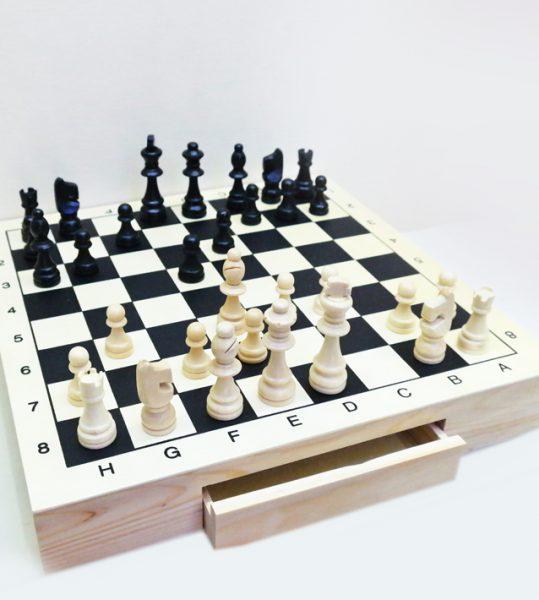 BT927 – Satranç Takımı