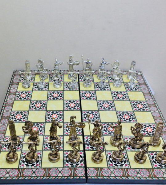 BT929 – Satranç Takımı